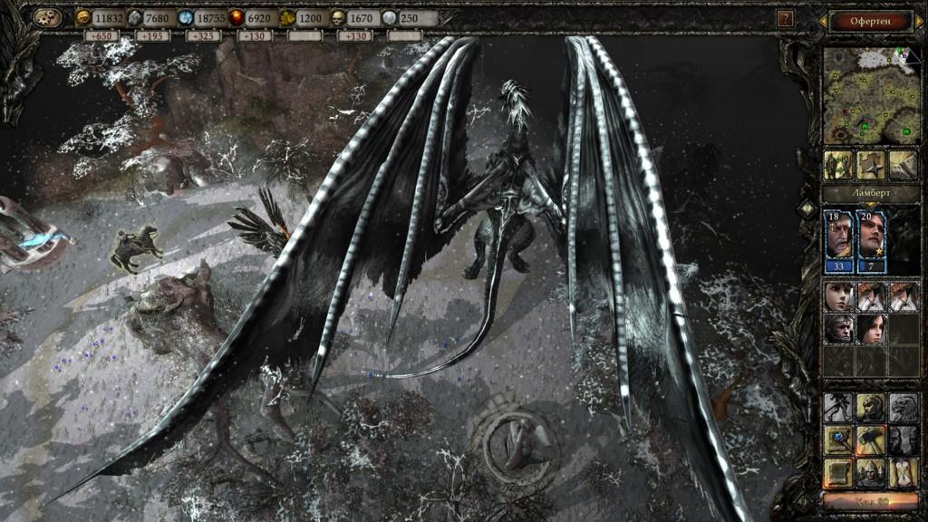 disciples 3 перерождение дракон